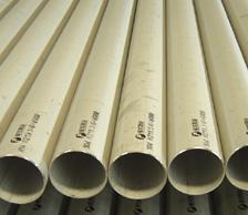 大口径工业焊管