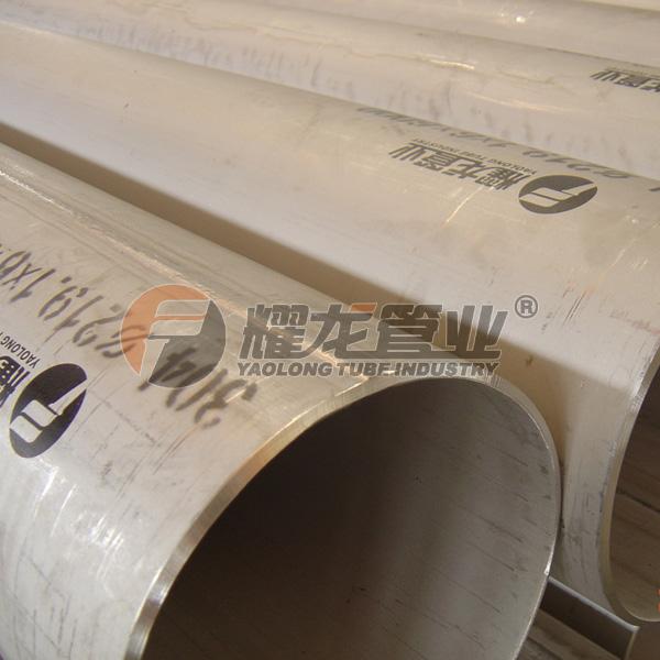 不锈钢工业流体管