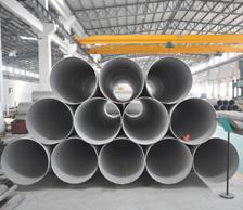 不锈钢大口径工业焊管