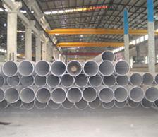 造纸工程用不锈钢管